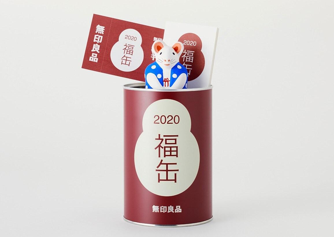 キービジュアル画像:【アトレヴィ三鷹】『福缶2020年』のご案内