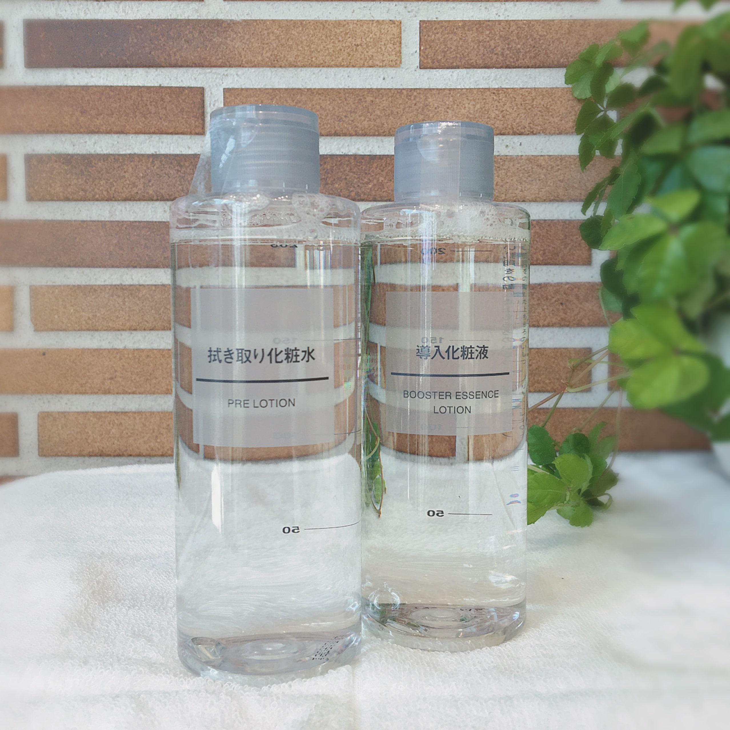 キービジュアル画像:拭き取り化粧水   新商品