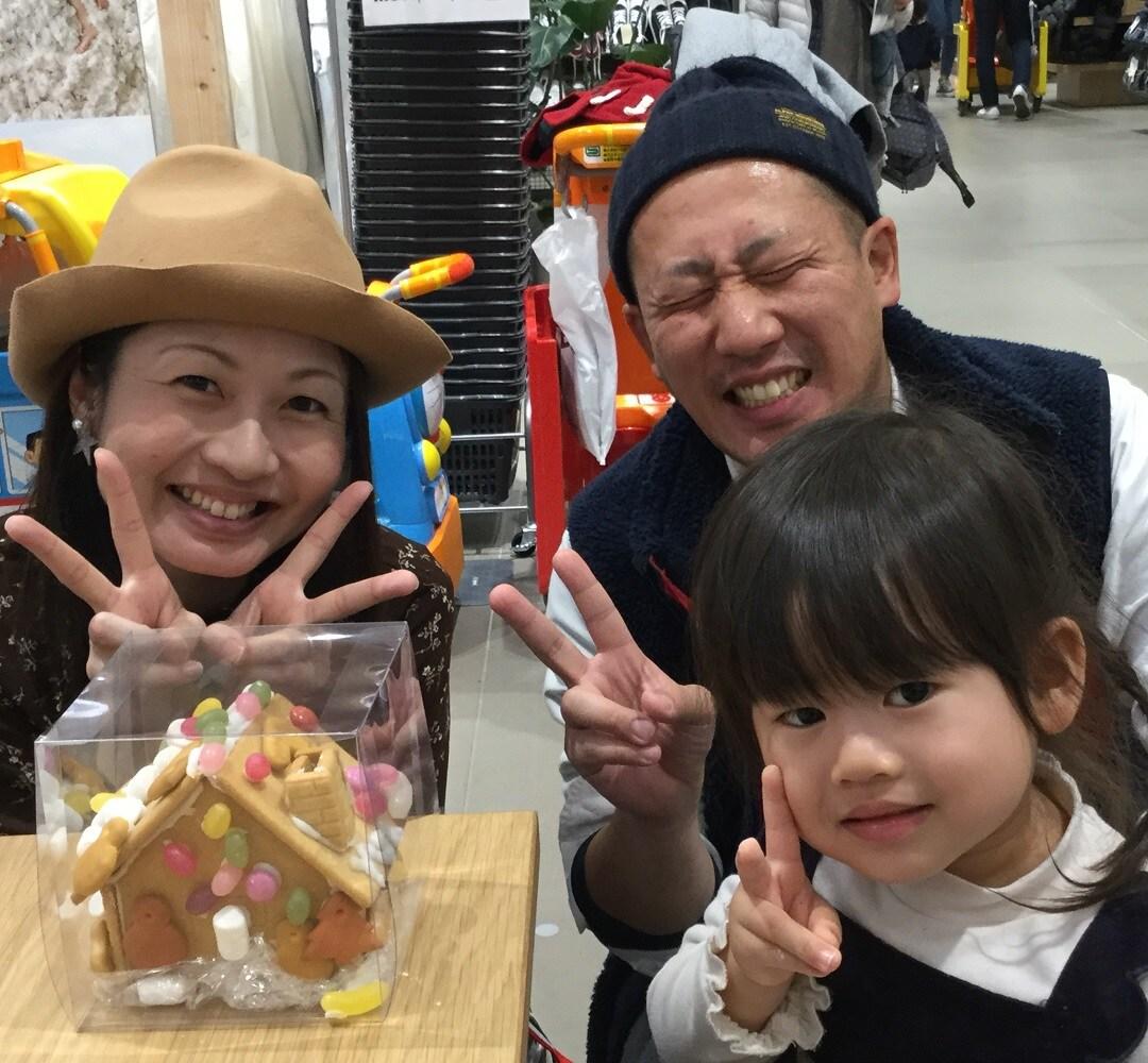キービジュアル画像:【イオンモール福岡伊都】お菓子の家をつくりました。|イベントレポート
