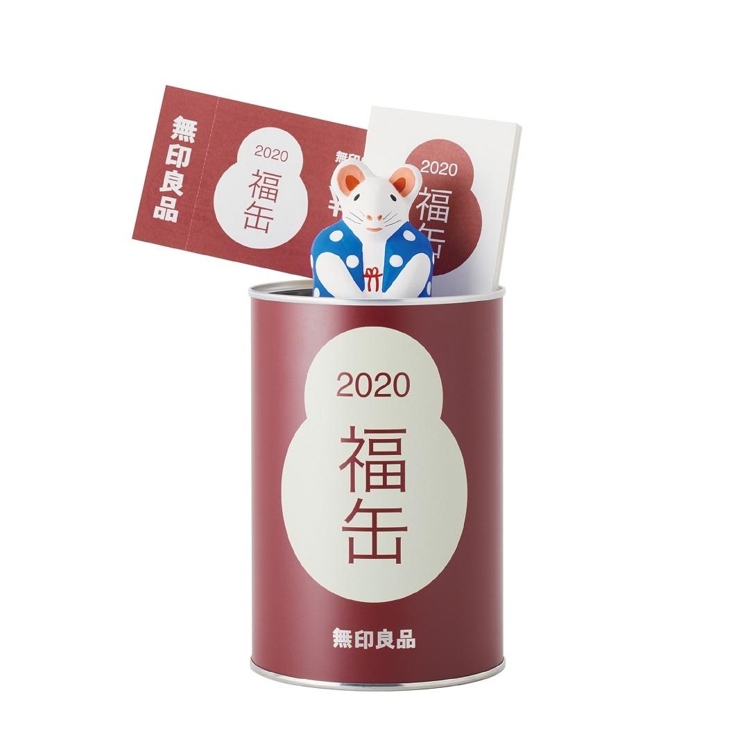 キービジュアル画像:【野々市明倫通り】2020年 福缶販売のお知らせ