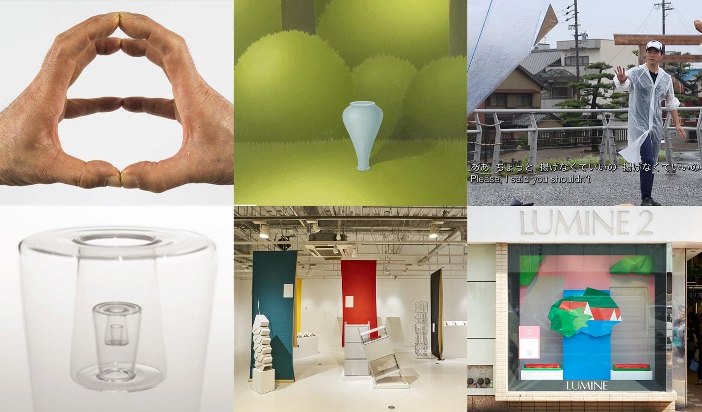 【MUJIcom武蔵野美術大学市ヶ谷キャンパス】トークイベントのお知らせ「''Mのたね''はこうして始まった」