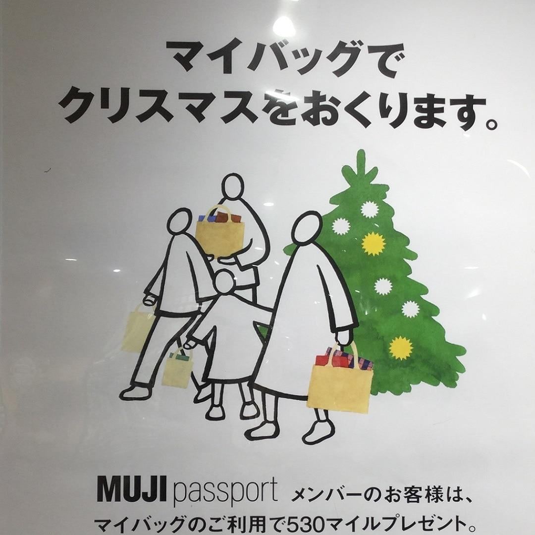 キービジュアル画像:【調布パルコ】クリスマスギフト | スタッフのおすすめ
