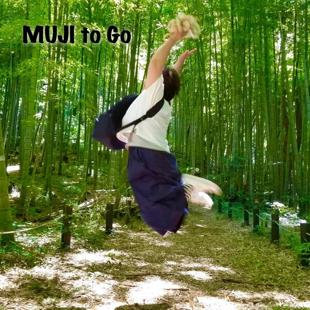 キービジュアル画像:MUJI  to go|本郷ふじやま公園