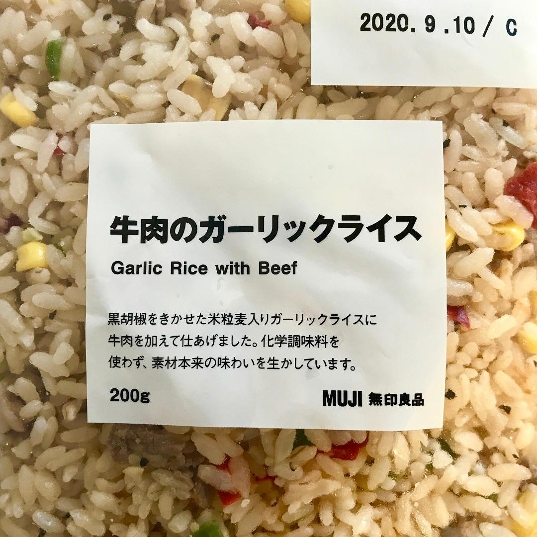 【MUJIキャナルシティ博多】冷凍食品入荷しました⑤|スタッフのおすすめ