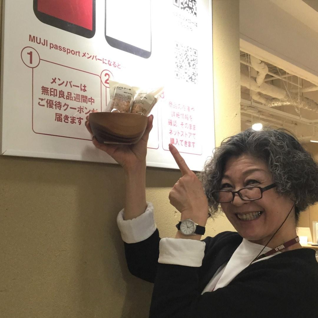 【MUJI キャナルシティ博多】明日2/9(日)の試食をおしらせします|毎日の試食