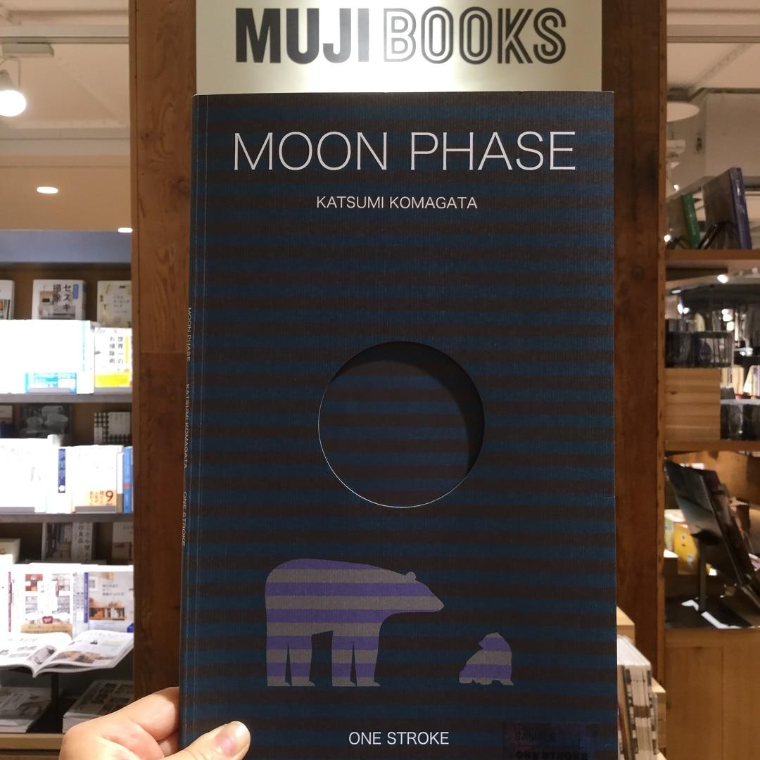 【MUJIキャナルシティ博多】MUJI BOOKS 駒形克己 小さな色の世界 スタッフのおすすめ
