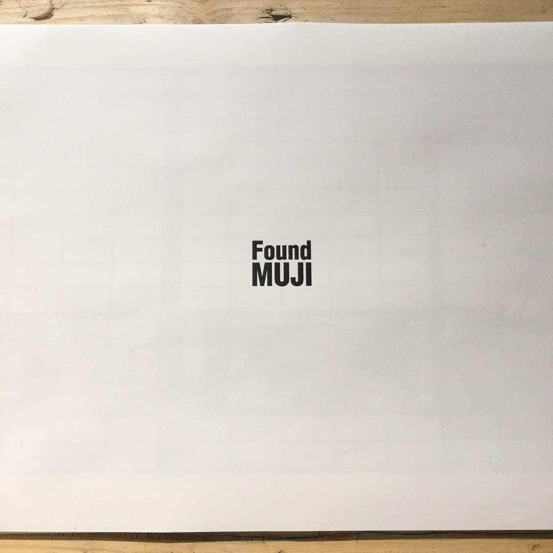 【MUJIキャナルシティ博多】「紙のものはじまりました」|Found MUJI