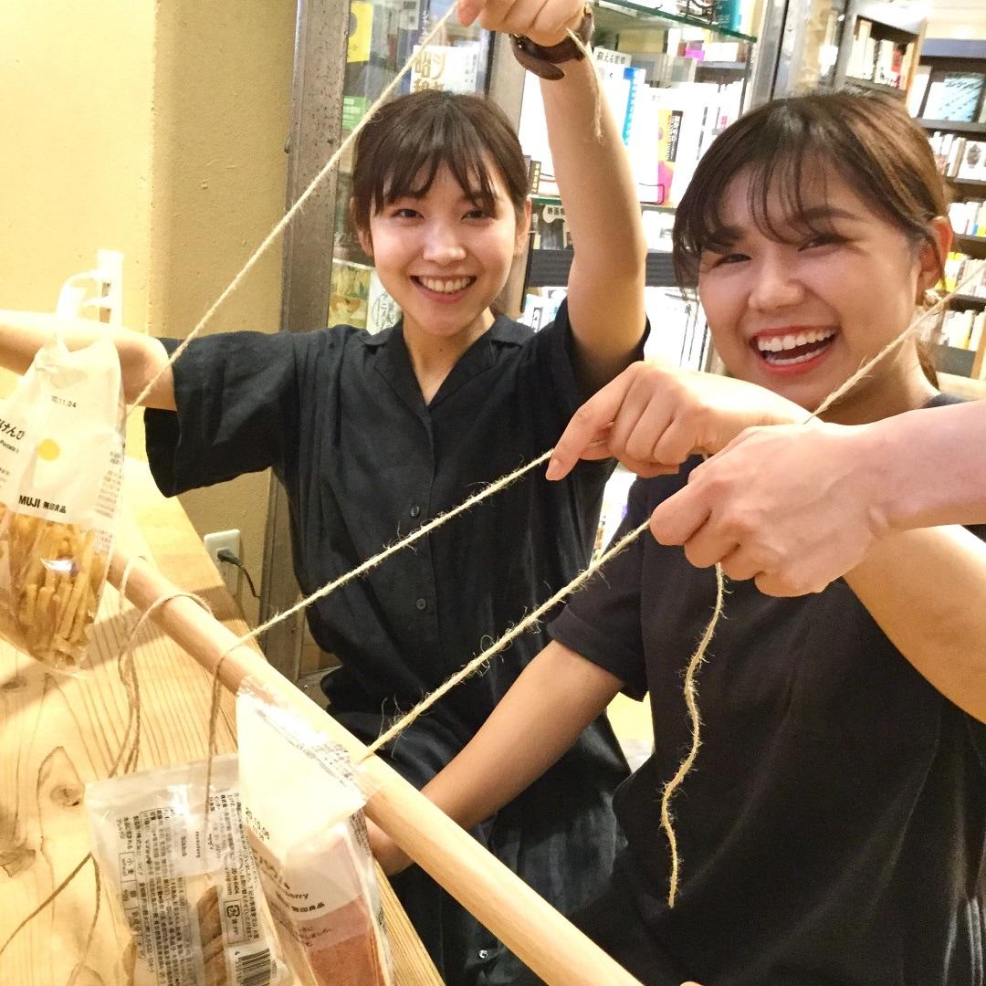 【MUJIキャナルシティ博多】お家祭りで夏のおわり|スタッフのおすすめ