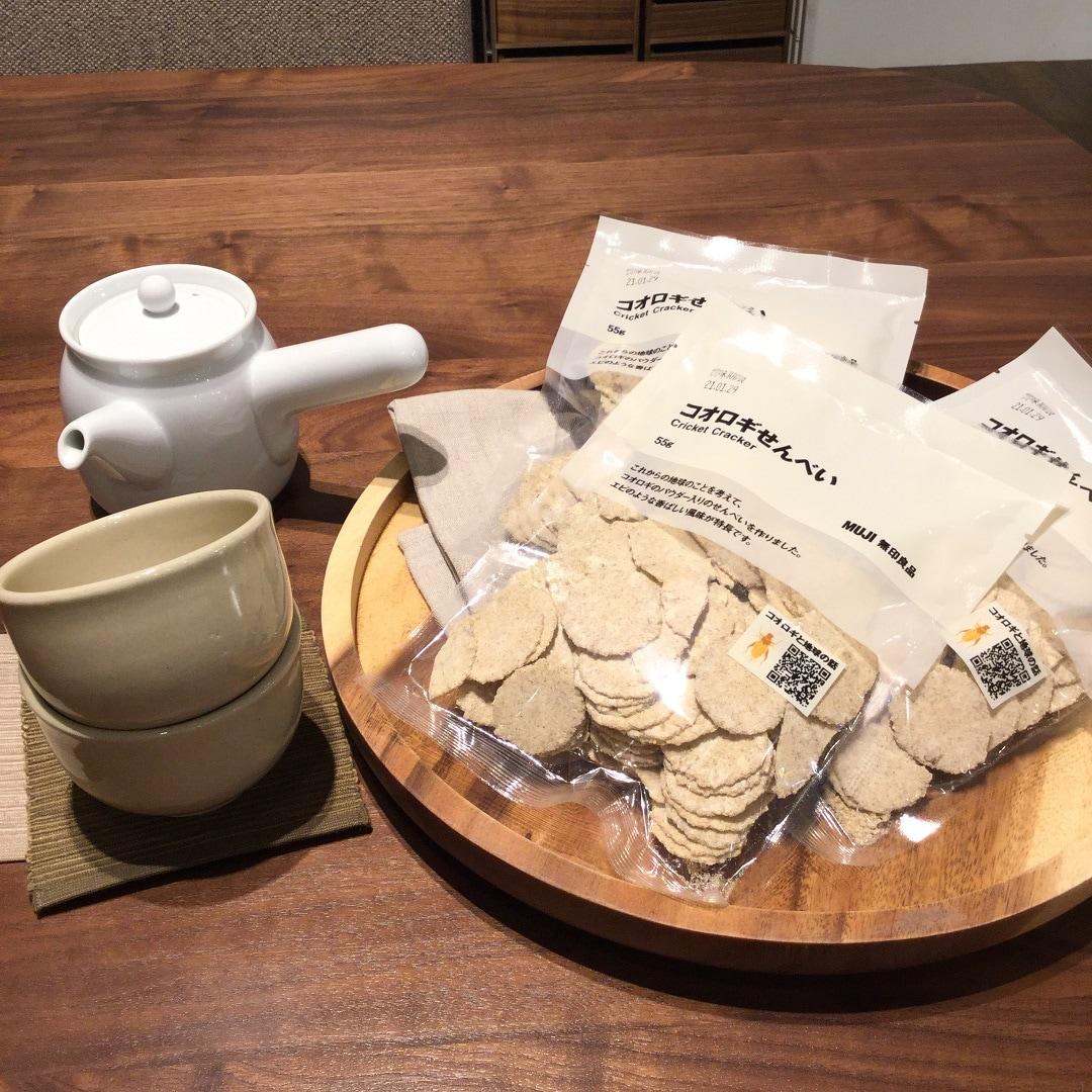 【MUJIキャナルシティ博多】コオロギせんべい入荷しました|スタッフのおすすめ