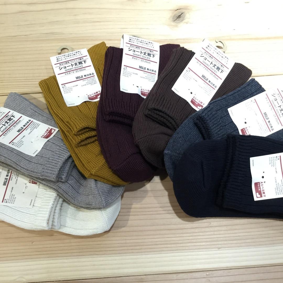【MUJIキャナルシティ博多】新しい靴下が入荷しました。 ずっと、良い値。