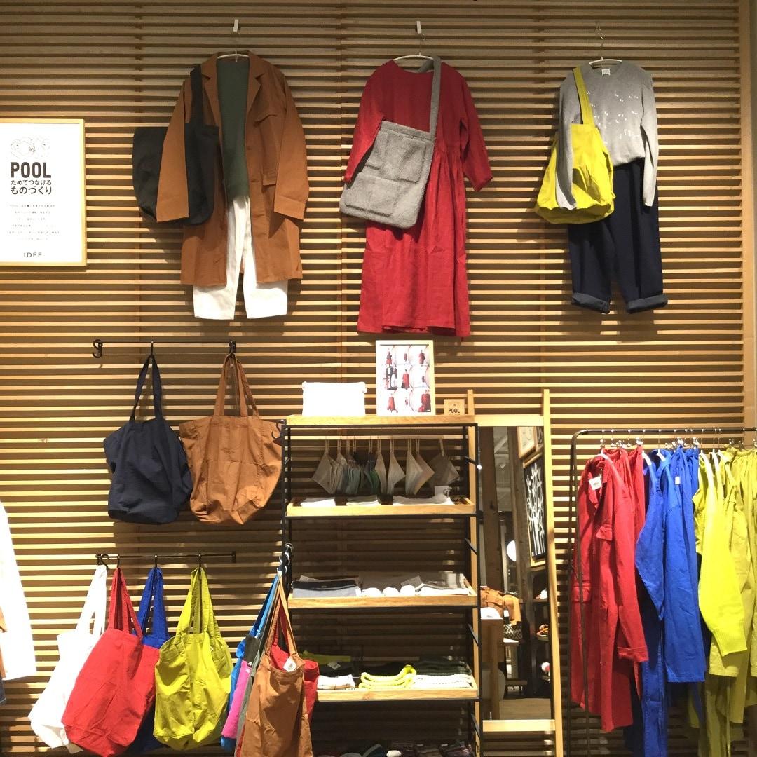 【MUJIキャナルシティ博多】IDEEのPOOL いろいろの服  スタッフのおすすめ