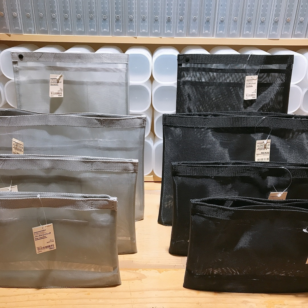 【MUJIキャナルシティ博多】新しいバッグのお供 スタッフのおすすめ