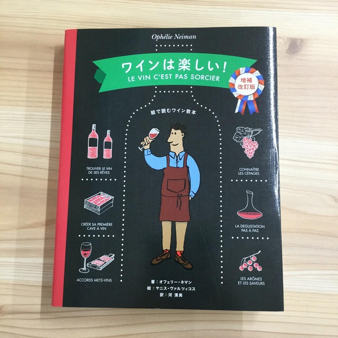 キービジュアル画像:11月のおすすめ本 MUJI BOOKS