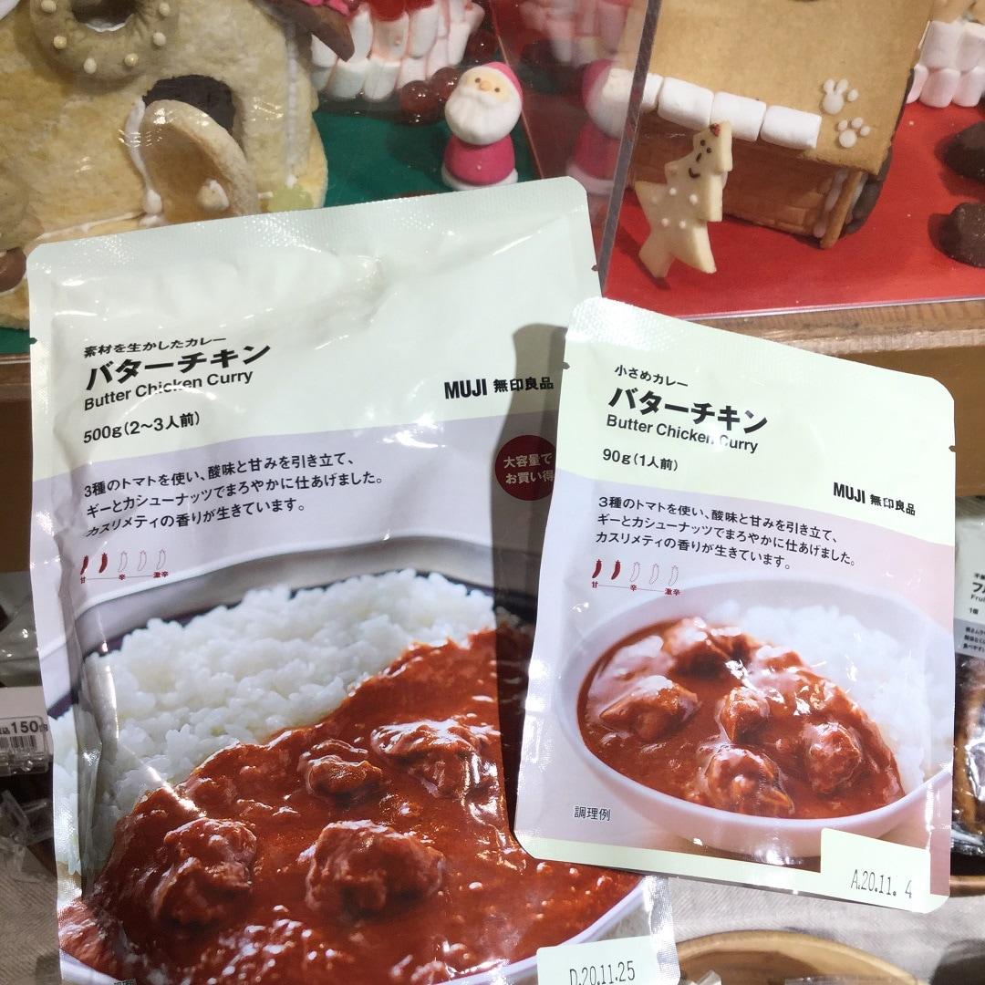 キービジュアル画像:【MUJIキャナルシティ博多】明日12/22(日)の試食をおしらせします