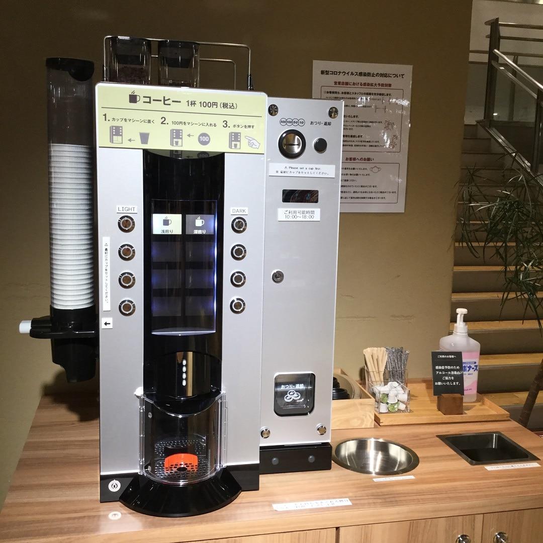 100円コーヒー再開