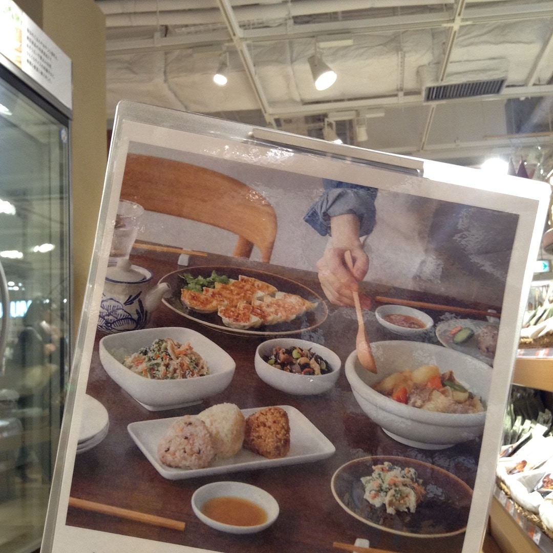 キービジュアル画像:【MUJIキャナルシティ博多】冷凍食品・チルドスイーツの取り扱いスタートします 売場紹介