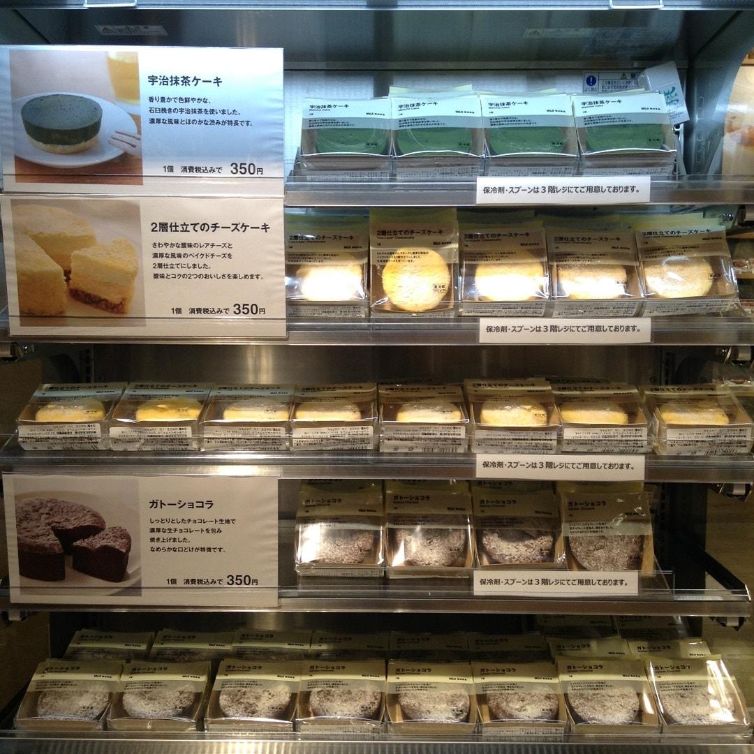 キービジュアル画像:【MUJIキャナルシティ博多】本日12/7(土)の試食をおしらせします
