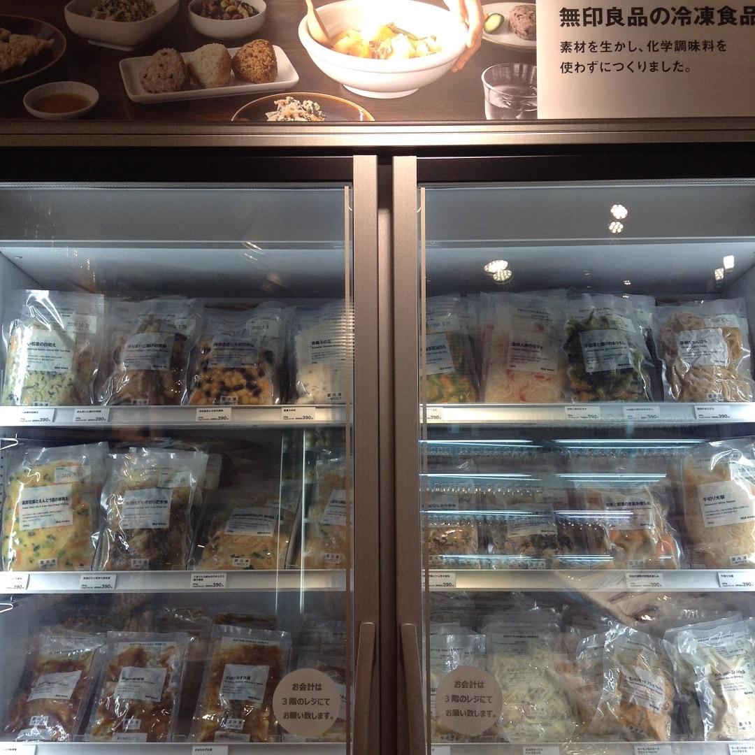 キービジュアル画像:【MUJIキャナルシティ博多】冷凍食品・チルドスイーツ入荷しました|売場紹介