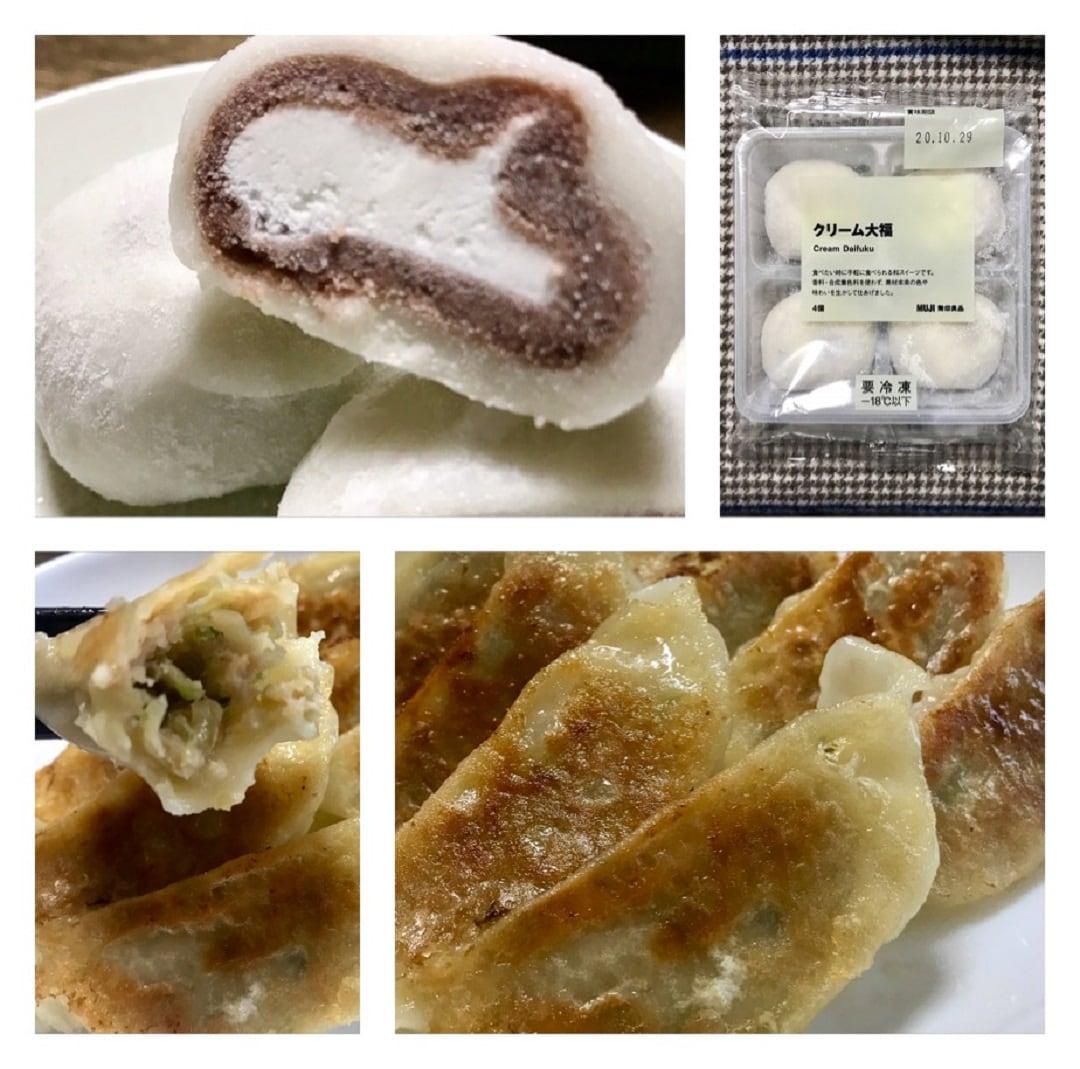 キービジュアル画像:【MUJIキャナルシティ博多】冷凍食品入荷しました③|スタッフのおすすめ