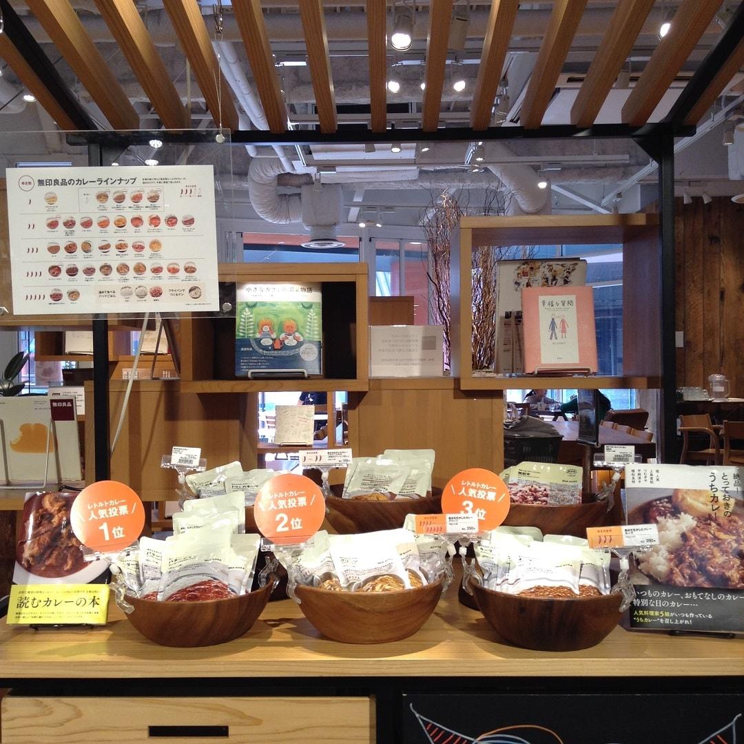 キービジュアル画像:【MUJIキャナルシティ博多】本日12/18(水)の試食をお知らせします