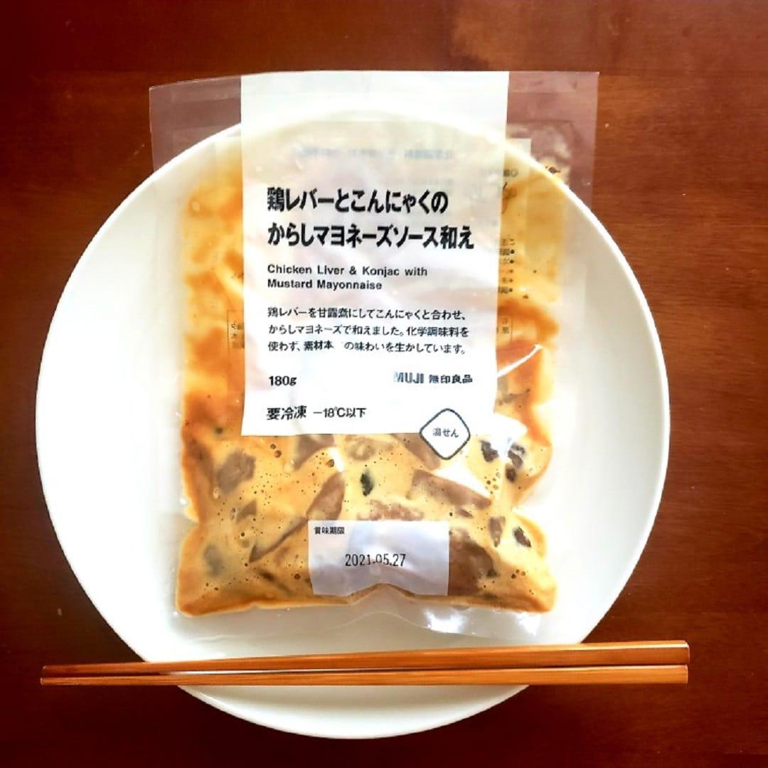 【MUJIキャナルシティ博多】冷凍食品|新商品を食べてみました