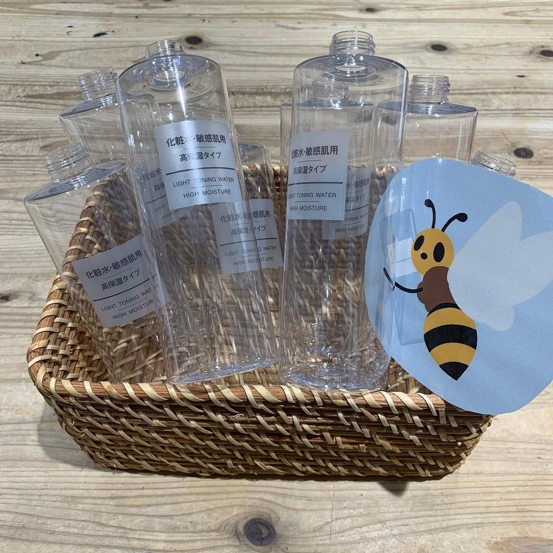 キービジュアル画像:ミツバチが空ボトルを集めだしました 回収キャンペーンのお知らせ