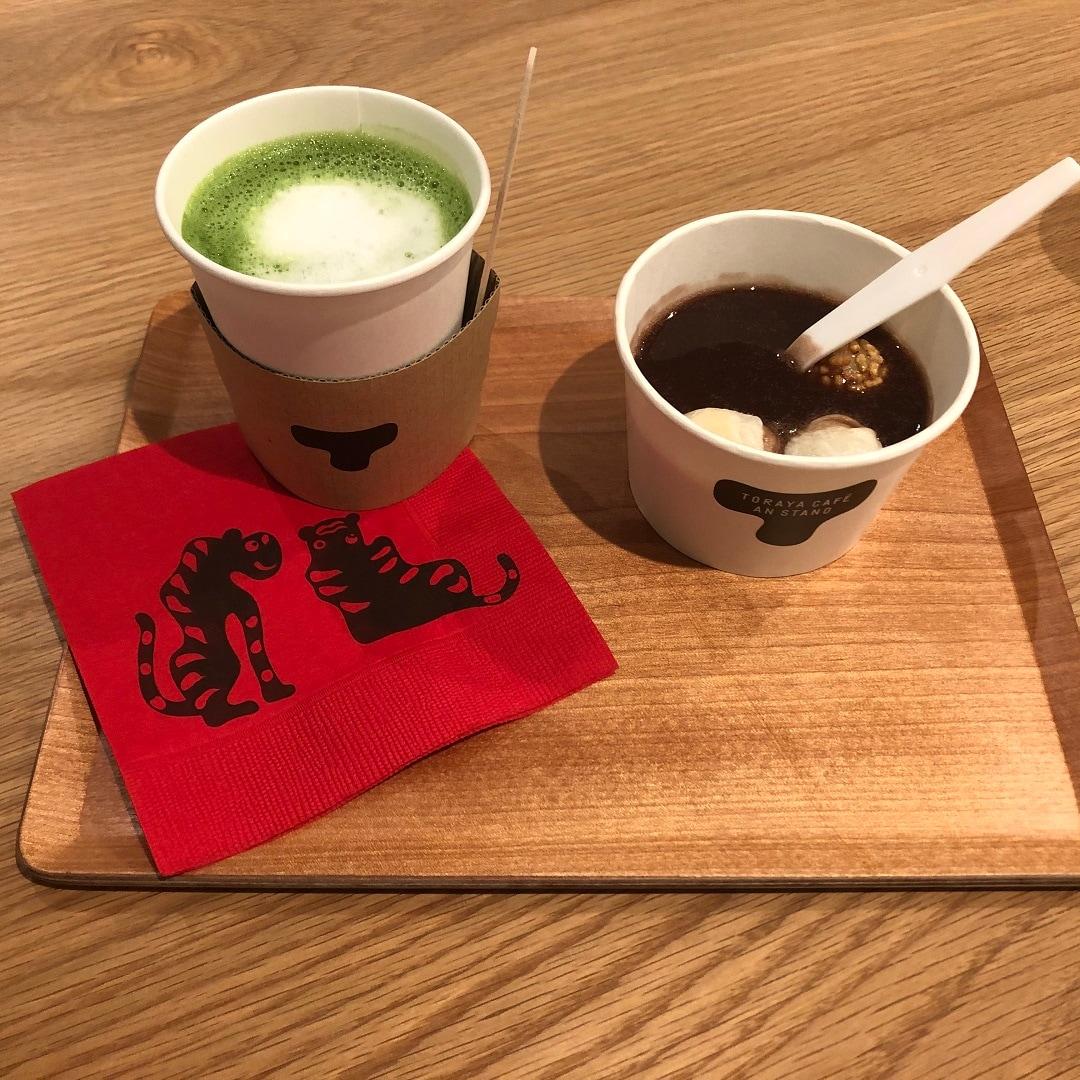 キービジュアル画像:【青山】【TORAYA CAFE-AN STAND】ぶらり青山探訪|まち便り