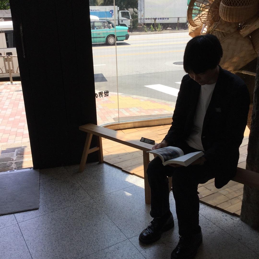キービジュアル画像:【MUJI BOOKS】Found MUJI青山の読書のススメ|売場紹介