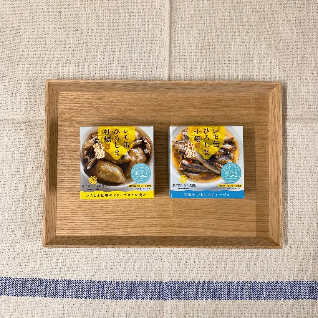 キービジュアル画像:【青山】【青山】瀬戸内レモン農園の缶詰|スタッフのおすすめ