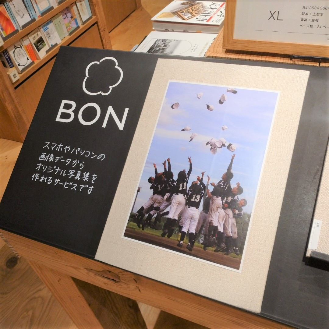 【銀座】BON