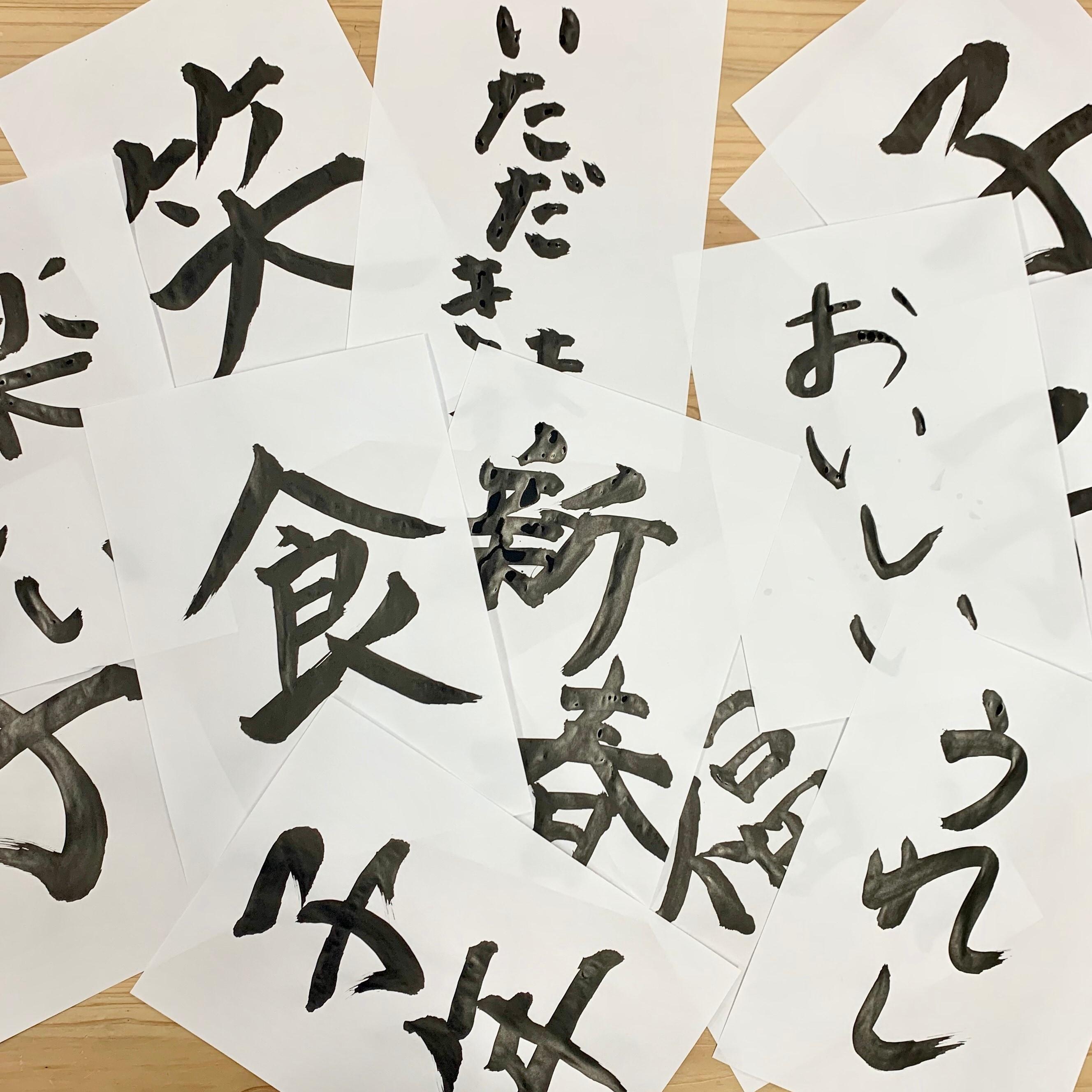 【イオンモール堺北花田】あけましておめでとうございます