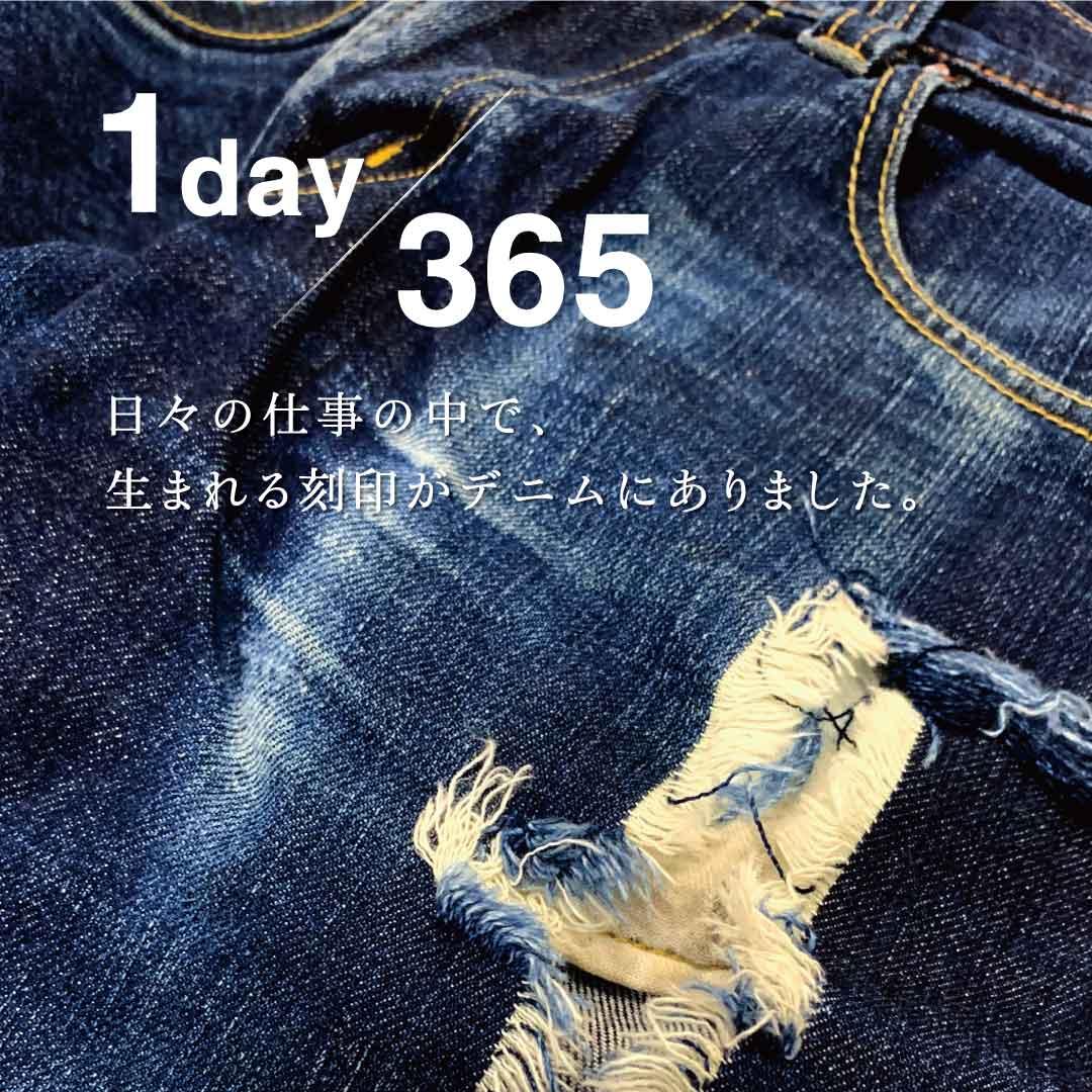 【イオンモール堺北花田】『1day/365展』のお知らせ