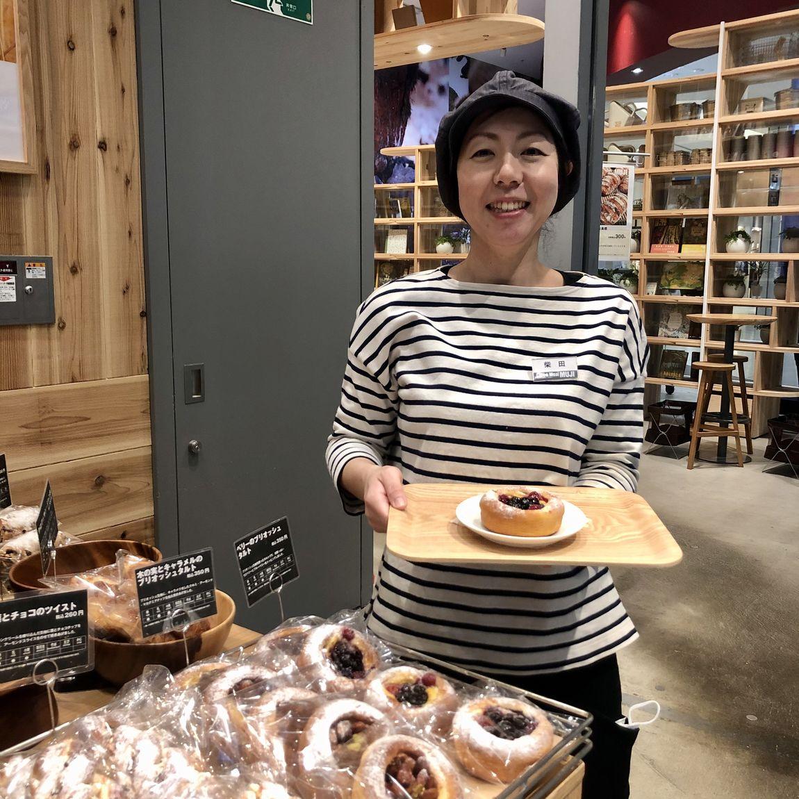 【堺北花田】ショップでいちばんカラフル。『ベリーのブリオッシュタルト』|Café&Meal MUJI