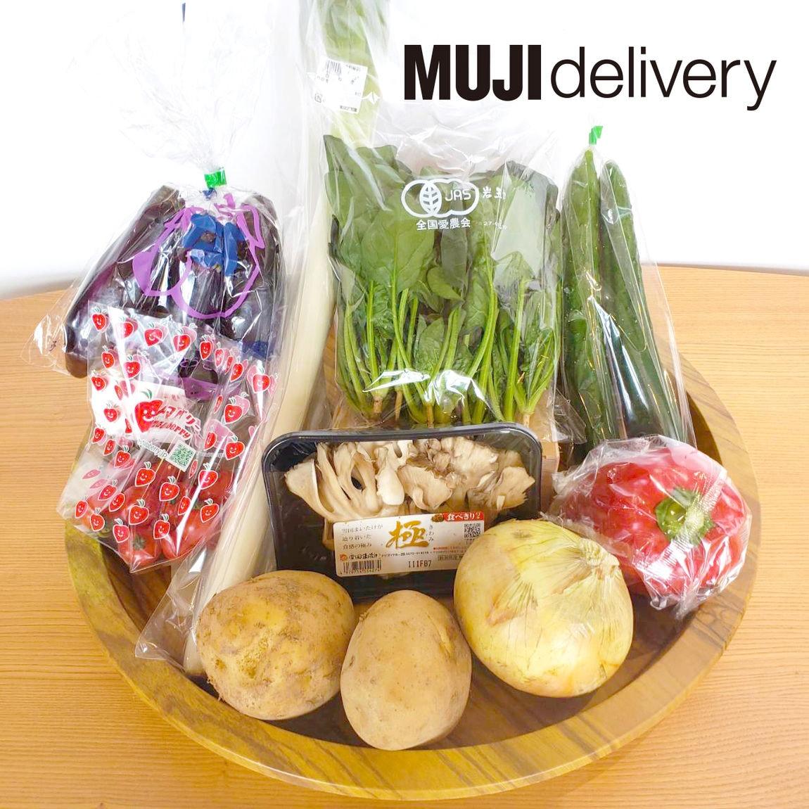 【堺北花田】MUJI delivery 今週もお野菜をお届けします|お知らせ