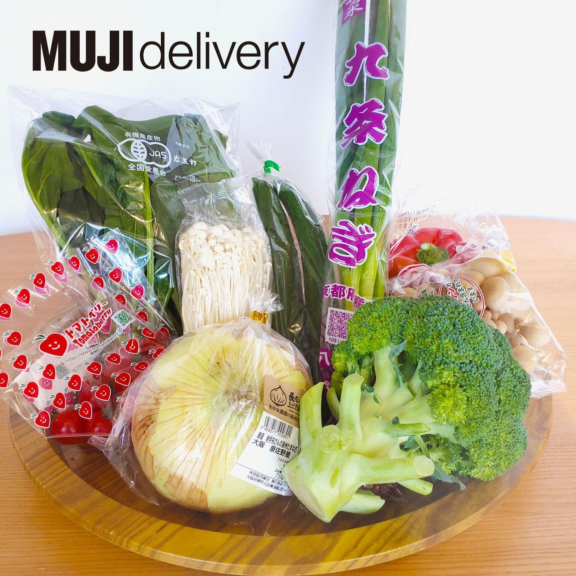 【イオンモール堺北花田】今週のMUJI delivery お知らせ