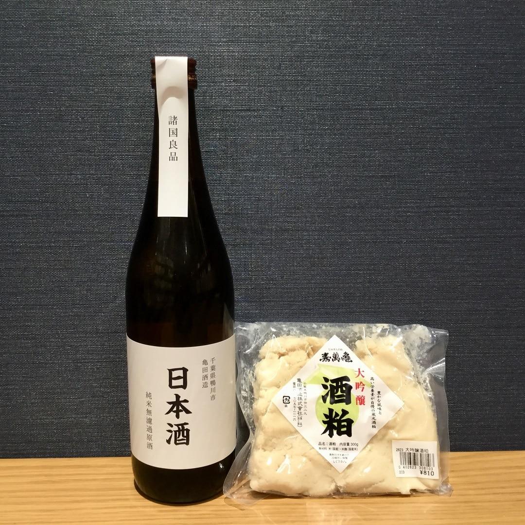 キービジュアル画像:明治天皇大嘗祭に献上された長狭米でつくった「日本酒」