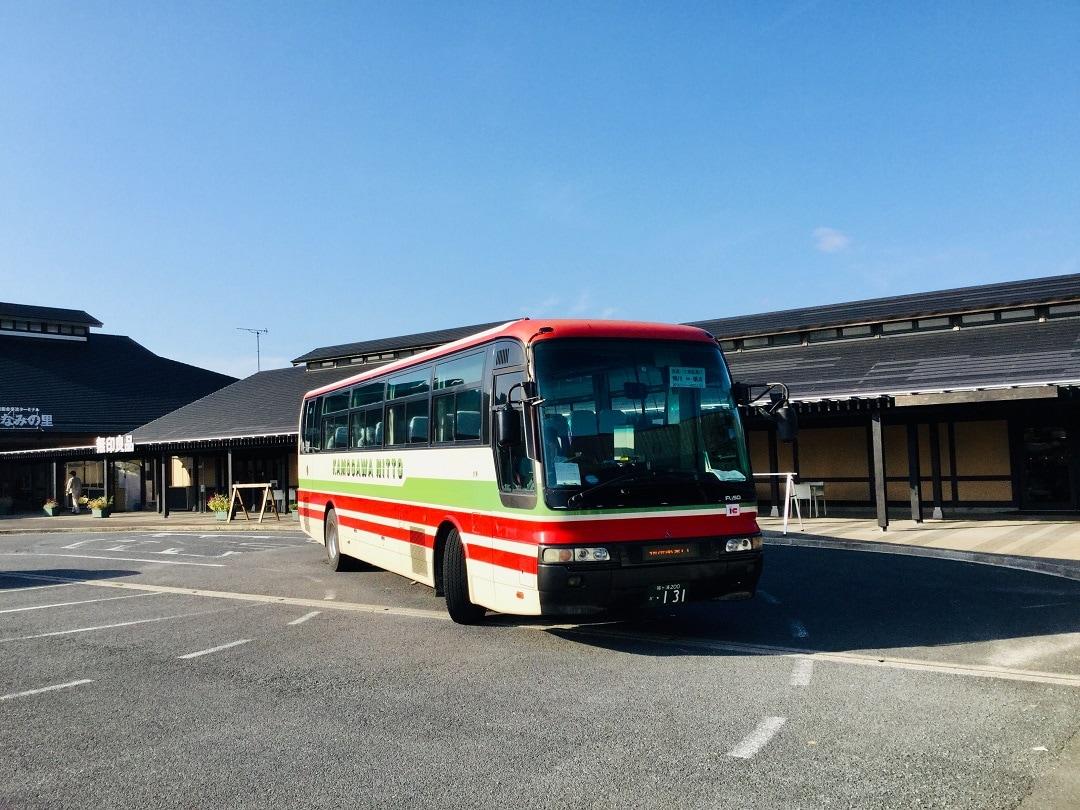 キービジュアル画像:鴨川と横浜がつながりました | 高速バス実証運行『鴨川⇔横浜』