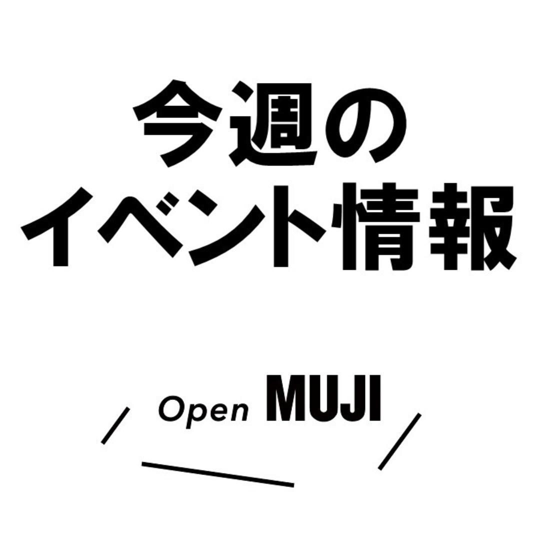 【銀座】週末のイベント情報 2月15日(土)・16(日)