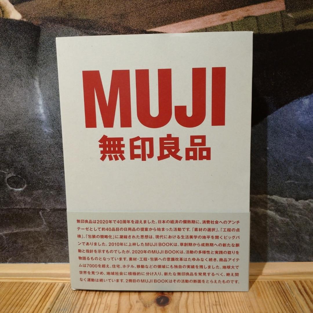【銀座】MUJIBOOK2