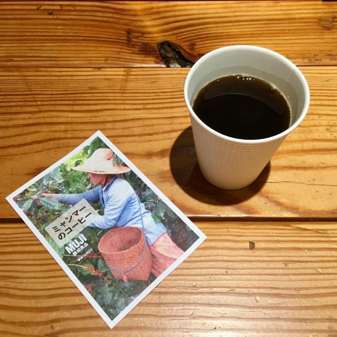 【銀座】100円でミャンマーのコーヒーを楽しめます | 4F フロア