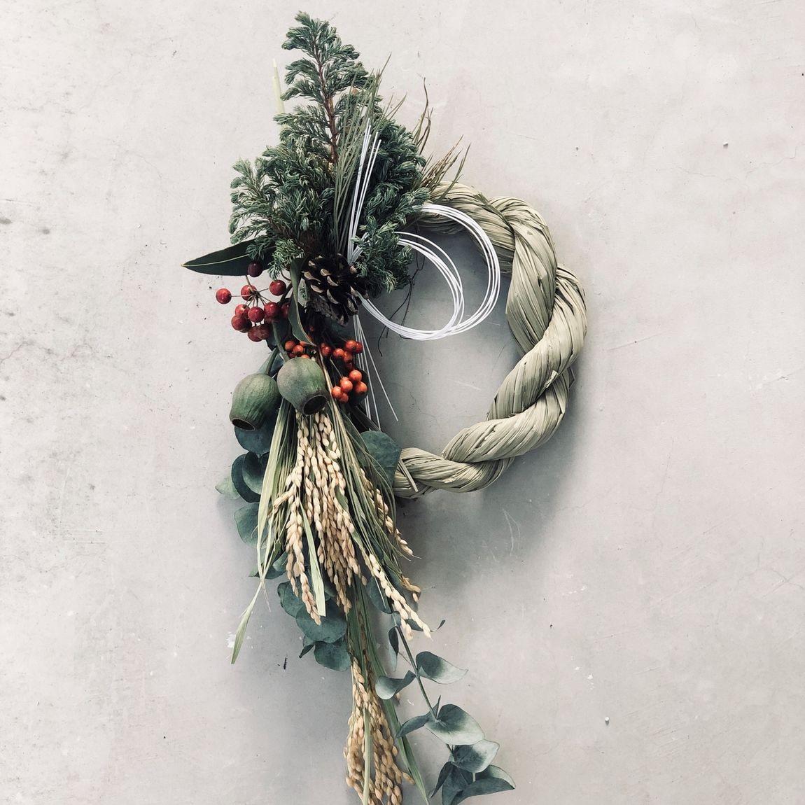 【銀座】お正月飾りを準備しませんか   Open MUJI