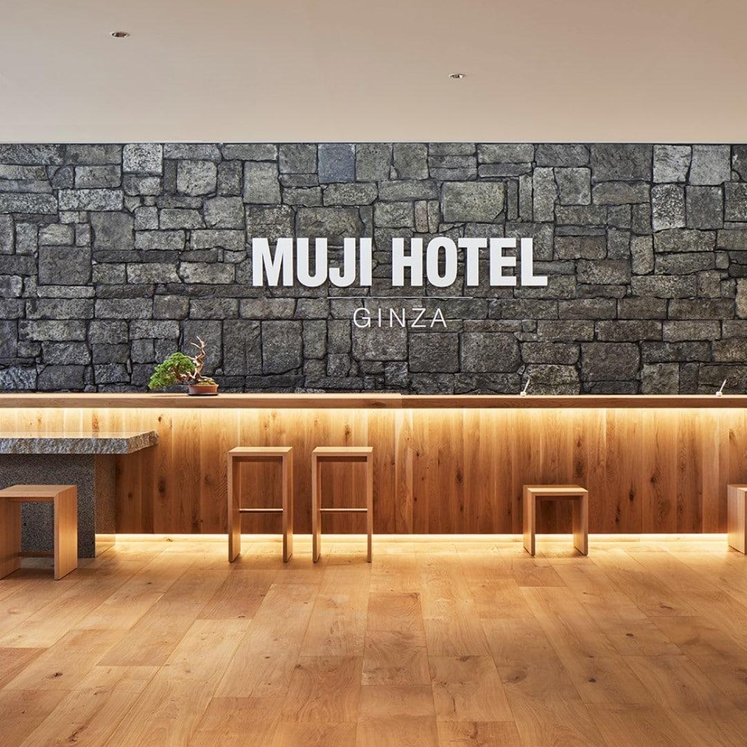 【銀座】MUJI passport会員様限定特別プランの販売を開始しました。