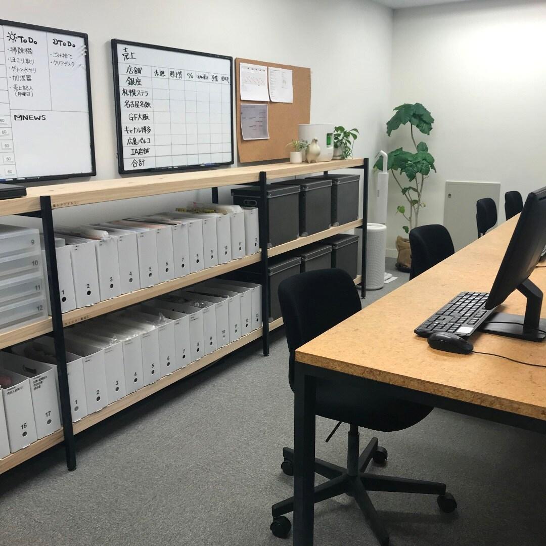 キービジュアル画像:無印良品のはたらく場 オフィスの作り方|店舗サービス