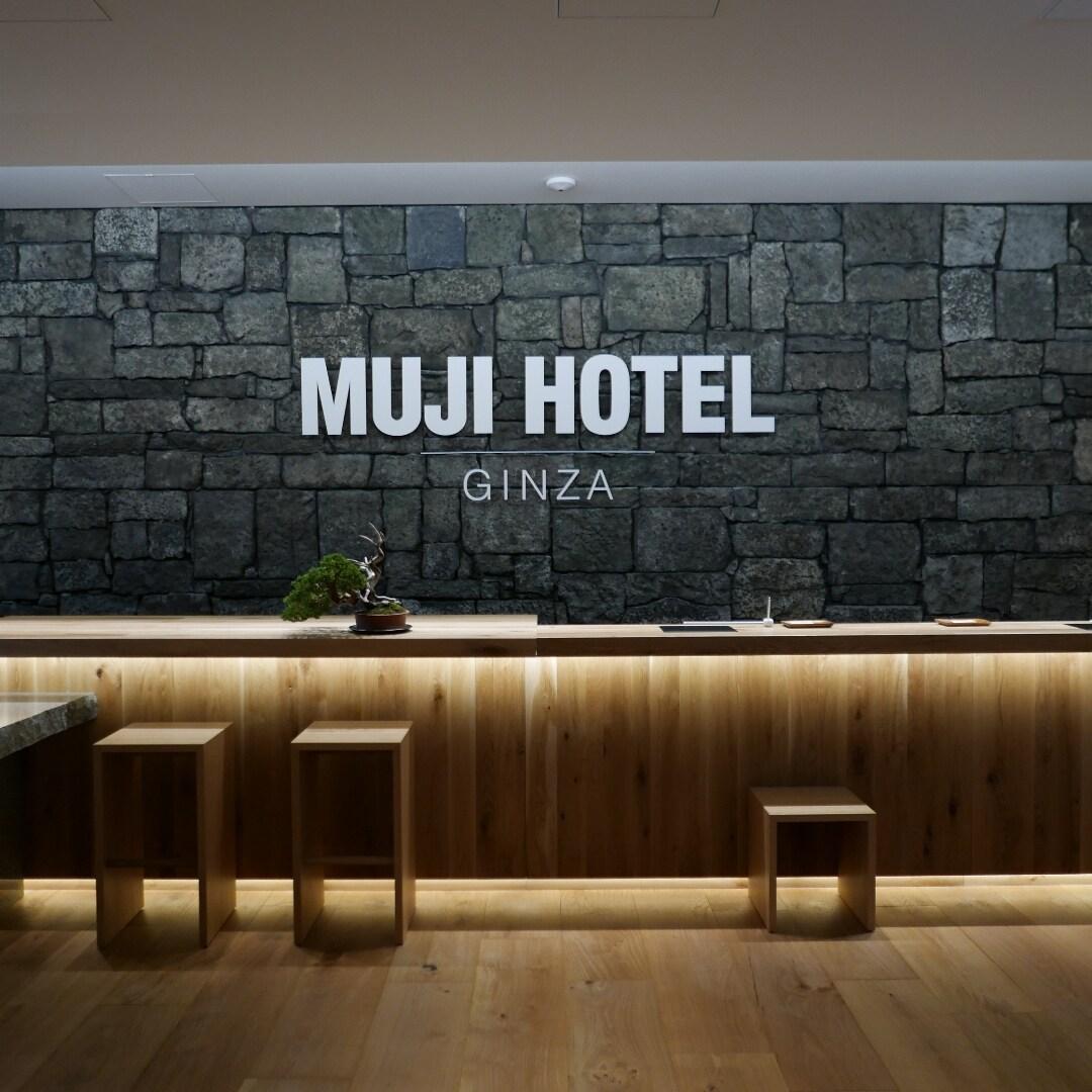 キービジュアル画像:6Fロビー、salonまでの行き方|MUJI HOTEL GINZA