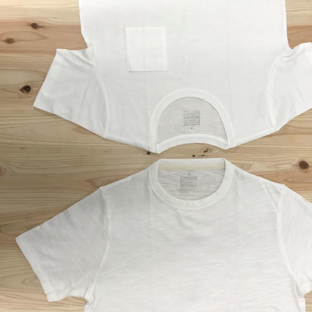 キービジュアル画像:ムラ糸Tシャツ|スタイリングアドバイザー
