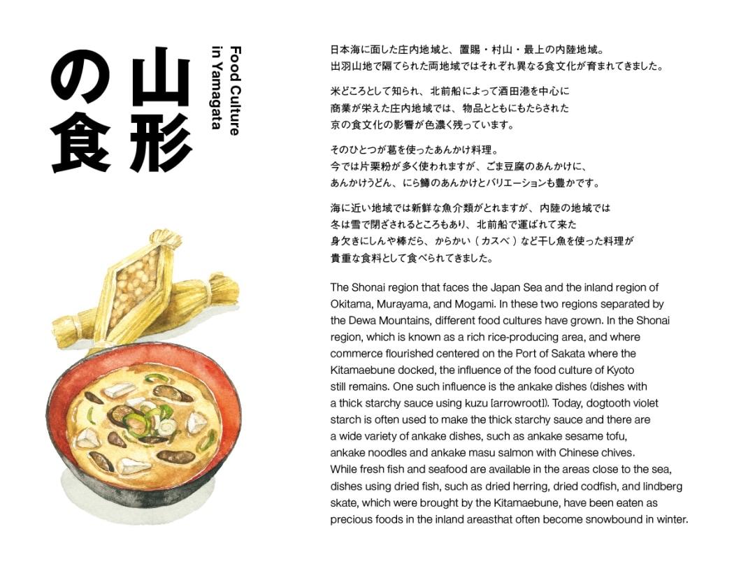 キービジュアル画像:新メニューがはじまりました|WA|Japanese Restaurant、Salon