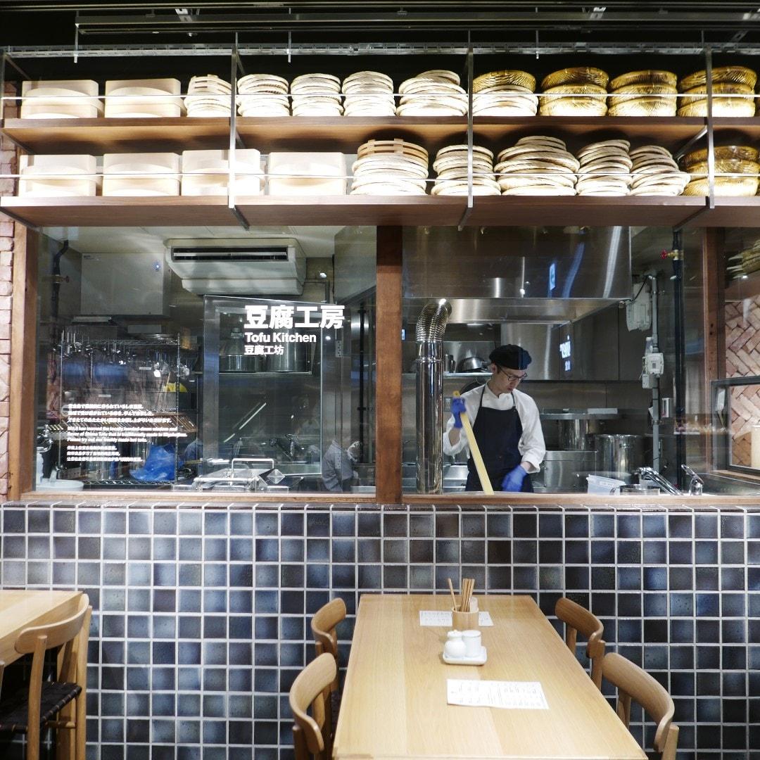 キービジュアル画像:朝食のおすすめ:手作り豆腐 B1F MUJI Diner 銀座