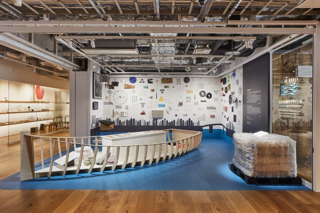 キービジュアル画像:9月27日(金)より「廃業を目指すデザイン」展を開催しました|6F ATELIER MUJI GINZA