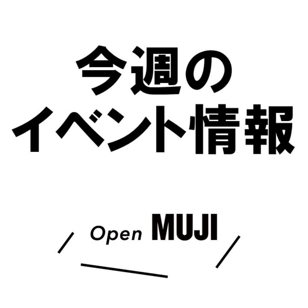 キービジュアル画像:【銀座】週末のイベント情報(12月28日、29日)