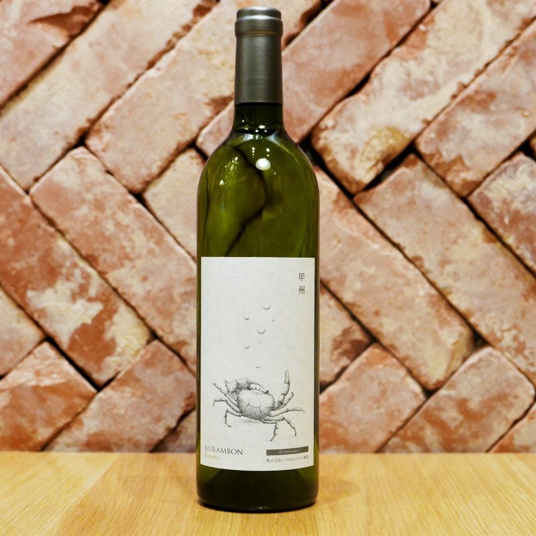 キービジュアル画像:ワインのおすすめ:国産ワイン「甲州種」 |B1F MUJI Diner 銀座